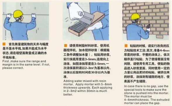 文化砖粘贴方法与步骤流程|石材行业资讯