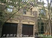 石家庄市东方嘉园房地产开发有限公司