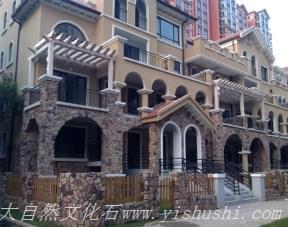 【大自然案例】北京城建—红木林