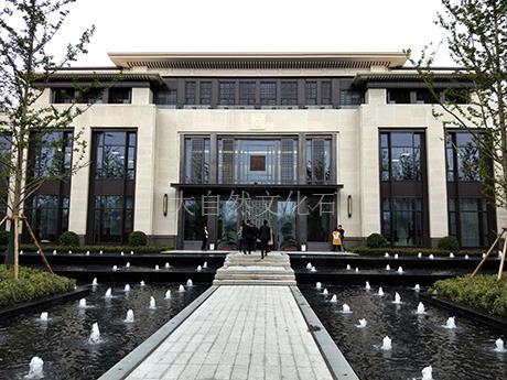 【真岩石案例】--碧桂园安徽十里春风项目
