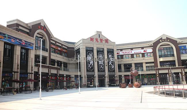 【真岩石案例】-新城控股天津吾悦广场