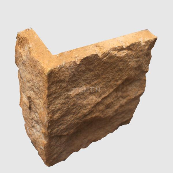 大自然矩形石专用拐角