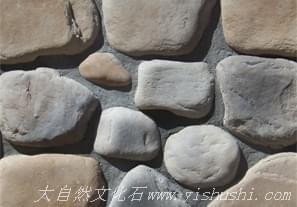 达芬奇卵石E-008