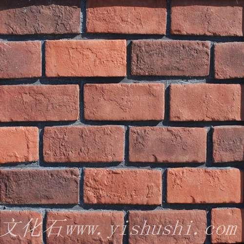 仿古文化砖GZ-097-1