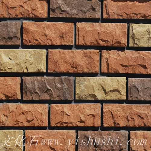 砂岩凹凸砖SZ-011