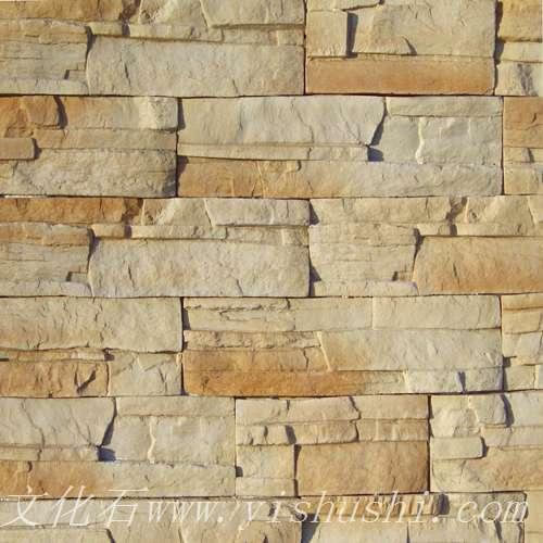 堆砌石 D-003