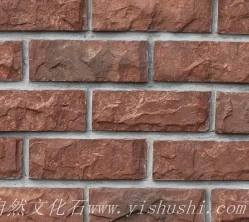 砂岩凹凸砖SZ-015