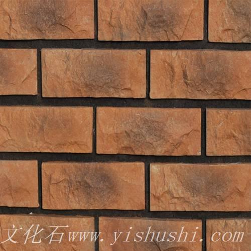 砂岩凹凸文化砖SZ-016