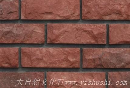 文化砖SZ-012