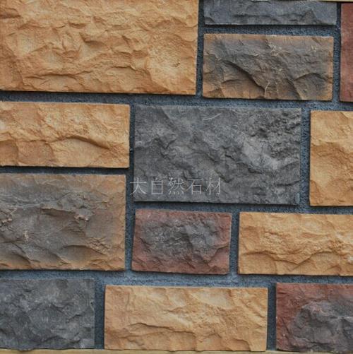 石灰石 h-008