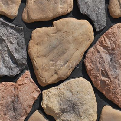达芬奇卵石E-026