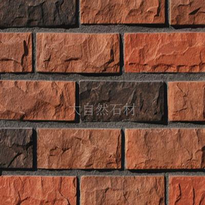 砂岩文化砖SZ-040