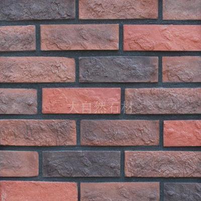 文化砖GZ24-143