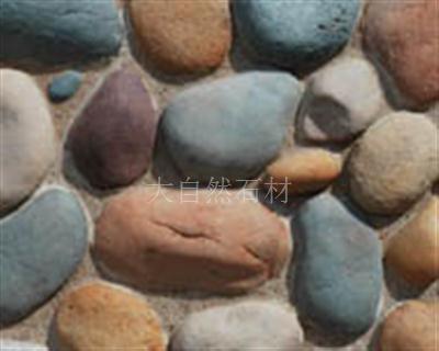 达芬奇卵石E-004