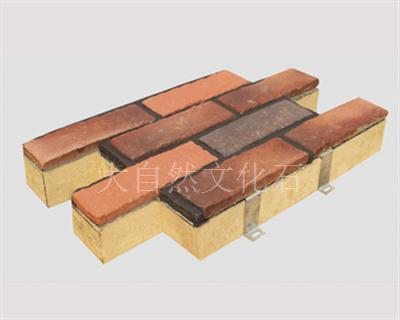 保温文化砖BGZ20-240-1