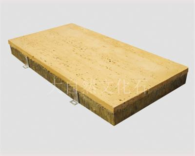保温洞石YD-001G1