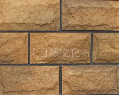 蘑菇石M-041