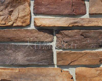 ps条石墙面贴图素材